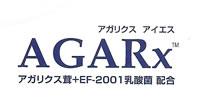 アガリスク ロゴ